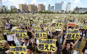 Japão tem protesto contra presença militar dos EUA