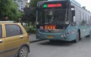 Cidade chinesa lança ônibus exclusivo para mulheres e gera polêmica